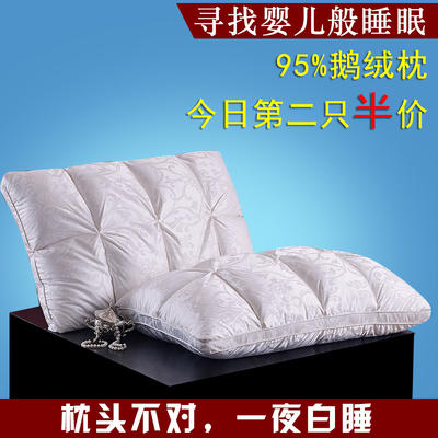 奢华羽绒枕 3