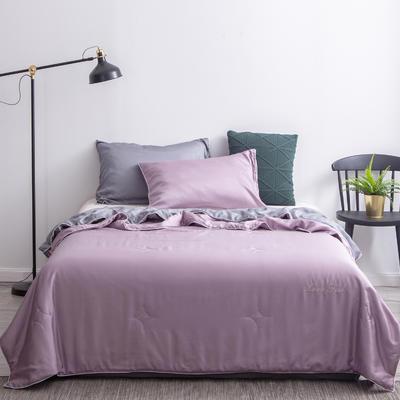 图拉本天丝夏被 150x200cm  2.3斤 紫色