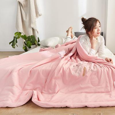 大豆纤维绣花夏被 200X230cm  2.6斤 粉色
