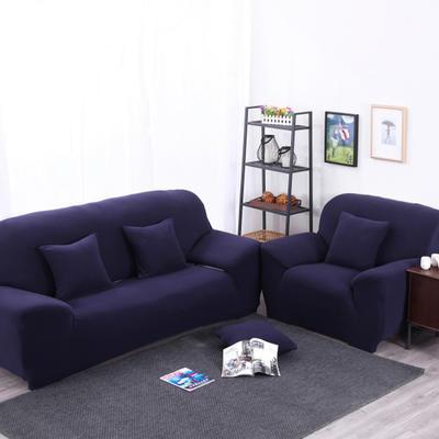 2020新款纯色沙发套 单人尺寸90-140cm 纯色 宝蓝