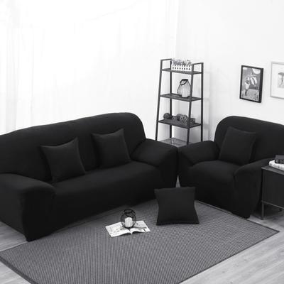 2020新款纯色沙发套 单人尺寸90-140cm 纯色 黑色