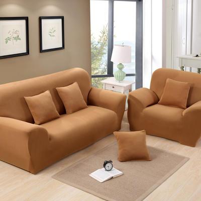 2020新款纯色沙发套 单人尺寸90-140cm 纯色 驼色