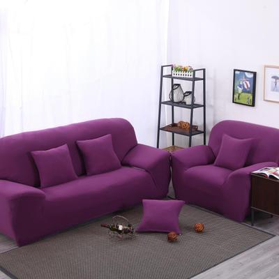 2020新款纯色沙发套 单人尺寸90-140cm 纯色 紫色