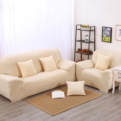 2020新款纯色沙发套 单人尺寸90-140cm 纯色米黄