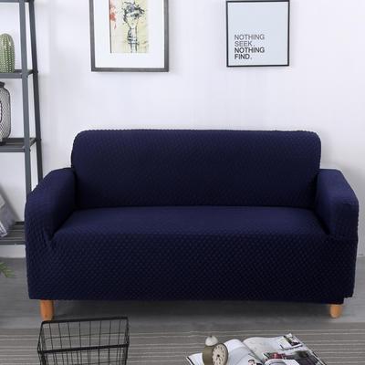 2020新款针织 提花沙发套 单人尺寸90-140cm 针织提花 宝蓝