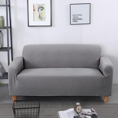 2020新款针织 提花沙发套 单人尺寸90-140cm 针织提花 灰色