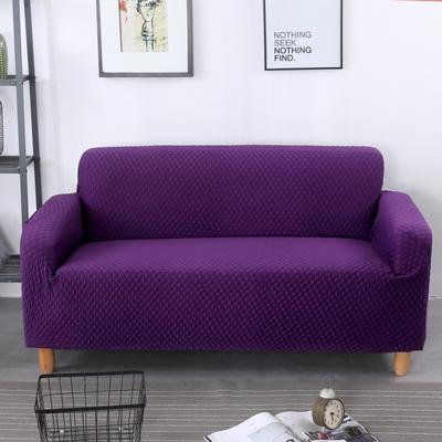 2020新款针织 提花沙发套 单人尺寸90-140cm 针织提花 紫色
