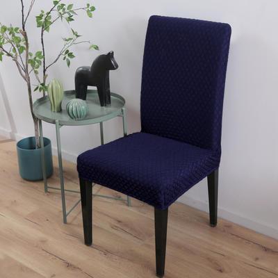 2020新款针织提花椅套 针织提花 宝蓝