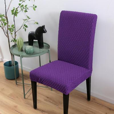 2020新款针织提花椅套 针织提花 紫色
