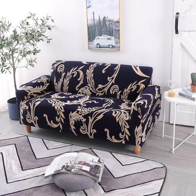 2020新款四季款印花沙发套 单人尺寸90-140cm 光辉岁月