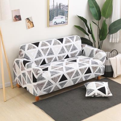 2020新款四季款印花沙发套 单人尺寸90-140cm 摩卡三角