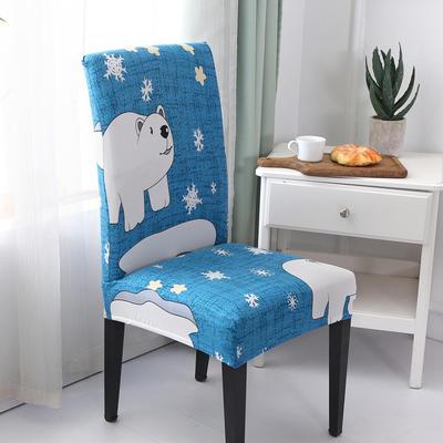 2020新款四季款印花椅套 北极熊