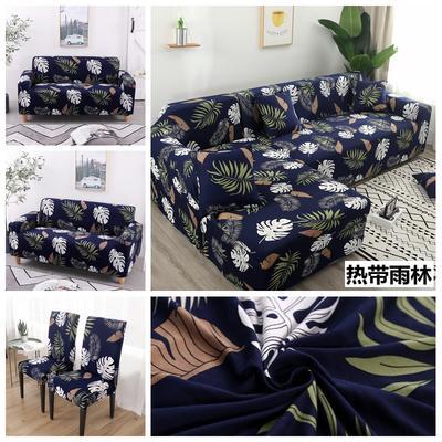 2020新款四季款印花 组合沙发套 单人尺寸90-140cm 热带雨林