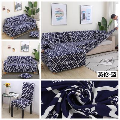 2020新款四季款印花 组合沙发套 单人尺寸90-140cm 英伦-蓝