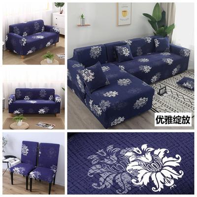 2020新款四季款印花 组合沙发套 单人尺寸90-140cm 优雅绽放