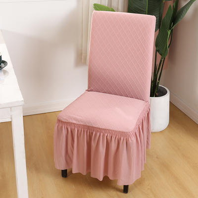 2020新款纯色 针织提花方格弹力椅套 粉色