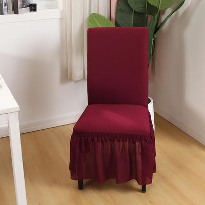 2020新款纯色 针织提花方格弹力椅套 酒红色