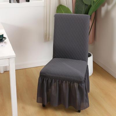2020新款纯色 针织提花方格弹力椅套 深灰色