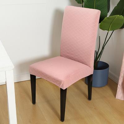 2020新款色织提花方格椅套 粉色