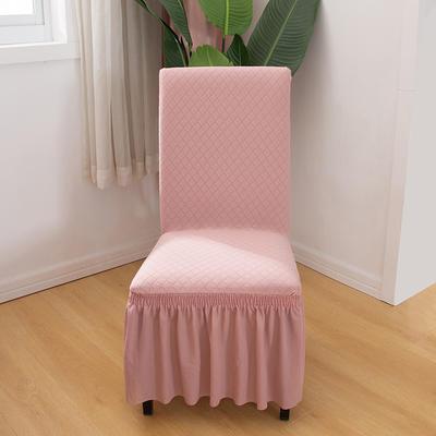2020新款针织面料方格纯色椅套 粉色