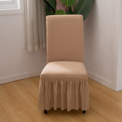 2020新款针织面料方格纯色椅套 米黄色
