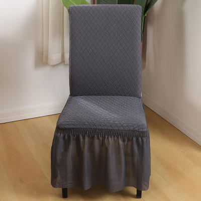 2020新款针织面料方格纯色椅套 深灰色