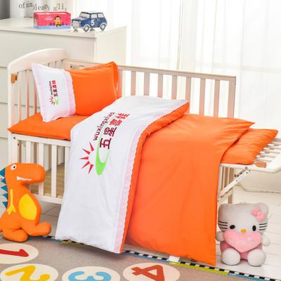 2020新款13372素色双拼不加棉系列套件 幼儿园被子三件套可绣LOGO接受定做 组合一【不含芯三件套】1.2 白拼橙