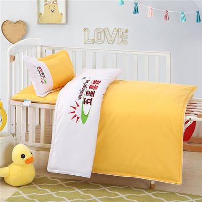 2020年13372素色双拼加棉系列套件 幼儿园专用床上用品被子三件套 六件套 可定做 组合一【不含芯三件套】1.2 白拼黄