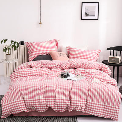 2019新款格子系列水洗棉四件套 1.5m(5英尺)床 粉小格