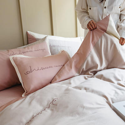 2020新款60s长绒棉简约刺绣拼接撞色四件套-独宠系列 1.8m床单款四件套 独宠-婴儿粉