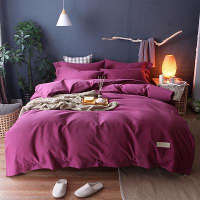 波尔多紫 200*230 波尔多紫