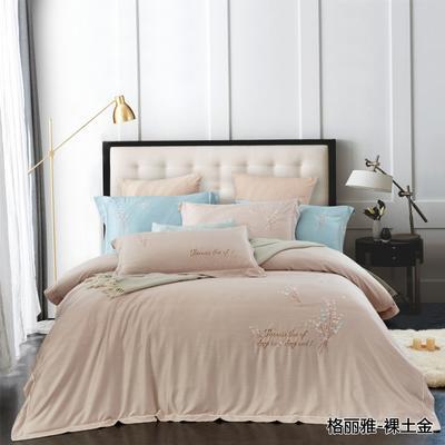 2019新款双色优纺系列四件套 1.5m床单款 格丽雅-裸土金