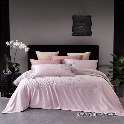 2019新款双色优纺系列四件套 1.5m床单款 流香岁月-香槟紫