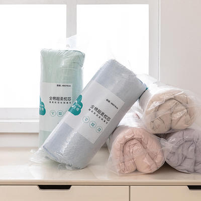 2020新款全棉色纺舒柔枕(48*74cm/只) 粉