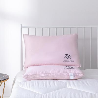 2020新款马来西亚乳胶蛋白枕头枕芯(48*74cm/只) 粉色