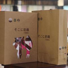 礼盒两件套-十字 均码 40*80