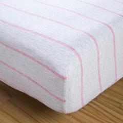 婴童床品套件 针织棉无印系列多件套 被套120*150 粉色(床笠)