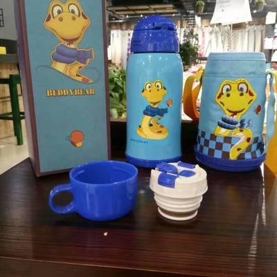 杯具熊儿童水杯 杯具熊-蛇