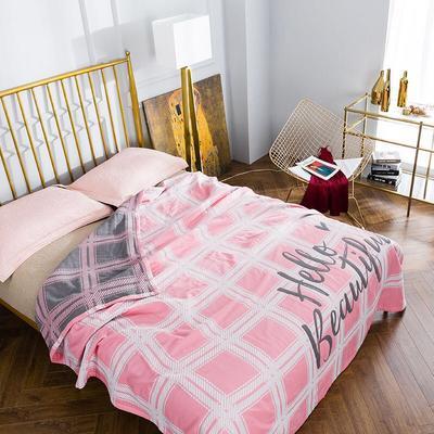 哈喽毯盖被 200X230cm 深灰粉
