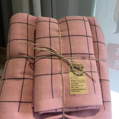 宜家格子浴巾套 粉色