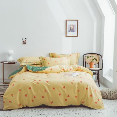 2019新款全棉四件套第三批 小号1.2m床 甜橙-黄
