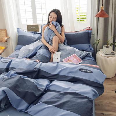 2020新款喷气全棉四件套 1.2m床单款 乐欢-蓝