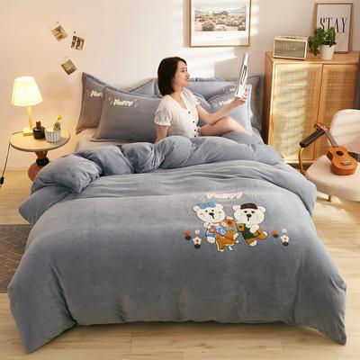 古野家2020新款-双面牛奶绒绣花四件套 床单款四件套1.8m(6英尺)床 抱抱熊 灰