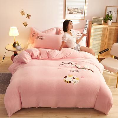 古野家2020新款-双面牛奶绒绣花四件套 床单款四件套1.8m(6英尺)床 花花猫 粉