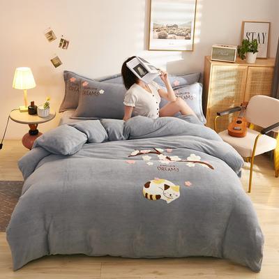 古野家2020新款-双面牛奶绒绣花四件套 床单款四件套1.8m(6英尺)床 花花猫 灰