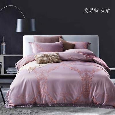 G+家纺 A版魅彩丝提花B版13372全棉四件套 1.5m(5英尺)床 爱思特  灰紫
