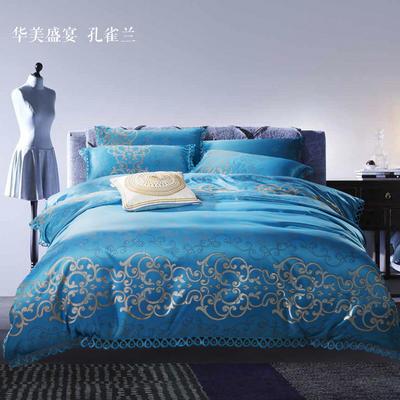 G+家纺 A版魅彩丝提花B版13372全棉四件套 1.8m(6英尺)床 华美盛宴 孔雀兰