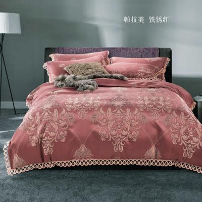 G+家纺 A版魅彩丝提花B版13372全棉四件套 1.8m(6英尺)床 帕拉美 铁锈红
