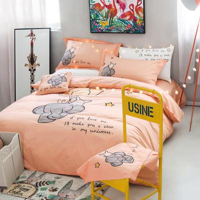 G+家纺 全棉卡通绣花系列四件套 1.5m(5英尺)床 小飞象