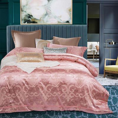 G+家纺 天丝棉提花四件套系列 1.8m(6英尺)床 诺斯谜语-粉
